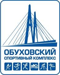Обуховский спортивный комплекс