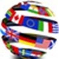 «Курсы иностранных языков при Профсоюзном комитете Дипломатической Академии»