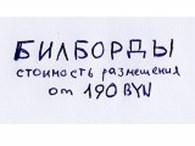 Лобзиков Алексей Олегович