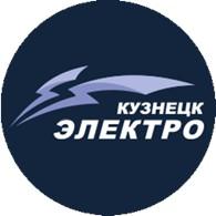 Кузнецк Электро