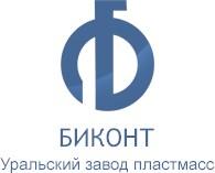 """""""Уральский Завод Пластмасс"""""""