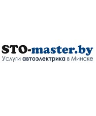 STO-master.by