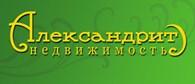ООО Александрит