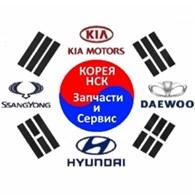 Корея НСК