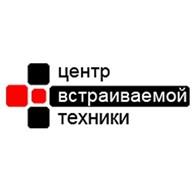 Центр Встраиваемой Техники в МЦ БУМ