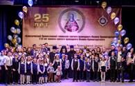 Православная гимназия. Частная школа.