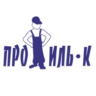 Профиль-К