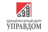 """Единый Расчетный центр """"Управдом"""" (Структурное подразделение """"Янтарный"""")"""