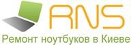 ООО RNS  Ремонт ноутбуков