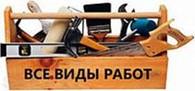 "ООО""Домашний Мастер"""