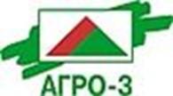 Общество с ограниченной ответственностью ООО «Агро-3»