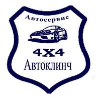 Автоклинч