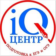 ООО iQ - центр курсы ЕГЭ и ОГЭ в СПб