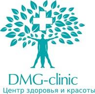 ДМГ - Клиник