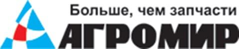 Агромир ООО. Склад Волгоградский.