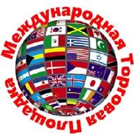 Международная Торговая Площадка