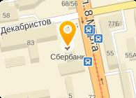 Мини-отель «Прайм»