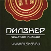 ПИЛЗНЕР, сеть ресторанов