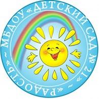 """Детский сад №21 """"Радость"""""""