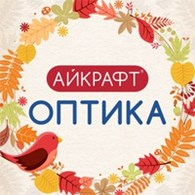 """""""Айкрафт Оптика"""""""