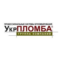 НПП Научно-производственное предприятие пломбировочных устройств