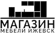 Магазин мебели Ижевск