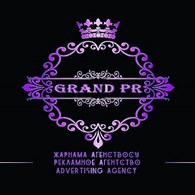 """Grand PR"""