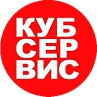 КУБ СЕРВИС