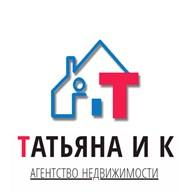 """Агентство недвижимости """"Татьяна и К"""""""