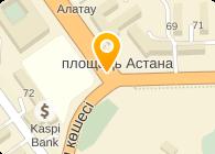 КЛОП-СТОП ТОКТА-КАНДАЛА Актау