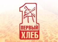 """Компания """"Первый хлеб"""" площадка № 2 (хлебозавод №4)"""