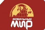 """Субъект предпринимательской деятельности Интернет-магазин """"Мобильный Мир"""" в Жлобине"""