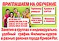 ООО Петрова