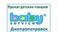 ЧП Babyservice Днепропетровск