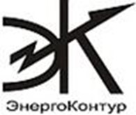 "ООО ""ЭнергоКонтур"""