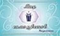 ИП «РУХОМ»