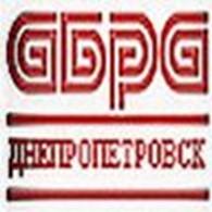АБРА Днепропетровск