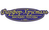 """Фарфор-Хрусталь"" магазин посуды"