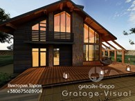 Дизайн-бюро Gratage-Visual