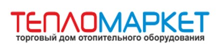 Торговый дом отопительного оборудования «ТеплоМаркет»