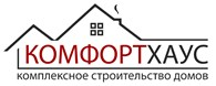 ООО Комфорт Хаус