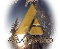 """Куранахский ювелирный завод """"Алданзолото"""""""