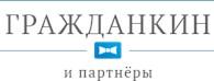 ООО Гражданкин и партнеры