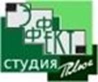 "ООО ""Эффект-Студия ГРУП"""