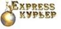 Express курьер