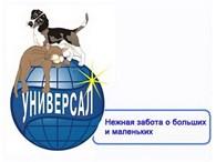 """Ветеринарно-диагностический центр """"Универсал"""""""