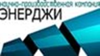 "ООО ""НПП Энерджи"""