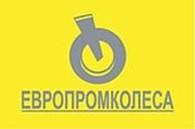 ООО «Европромколеса»