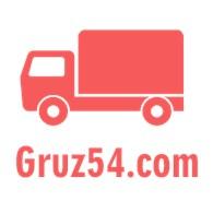 «Грузовые интернет-решения»