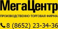 МегаЦентр Краснодар